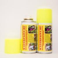 Меловая смываемая краска Waterpaint (жёлтый)