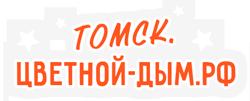 Томск.цветной-дым.рф